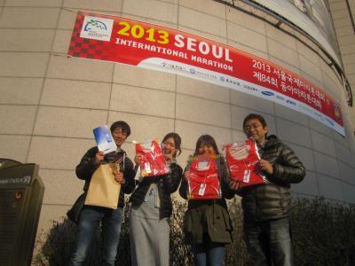 2013年3月 海外旅ラン企画!ソウル国際マラソンを走ってみよう~ 7泊8日韓国の旅(2日目 薬岩温泉→ソウル)