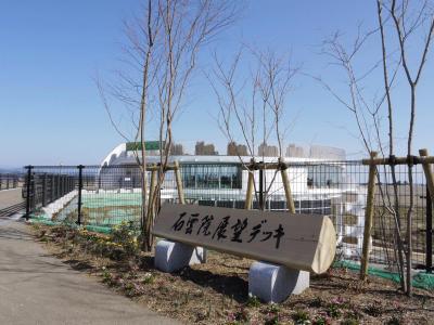 久しぶりの富士山静岡空港 2013.02.23