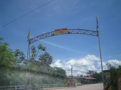 ボリビア国境