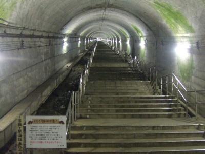 2007 モグラの駅と谷川岳と山間の温泉+αの旅【その2】モグラの駅・土合駅