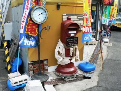 日本の旅 関西を歩く 大阪府守口市、大阪国際大学(おおさかこくさいだいがく)大和田駅(おおわだえき)西三荘駅(にしさんそうえき)周辺