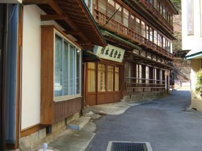 青春18切符 栃木県黒磯へー3 穏やかな時の流れる 湯治場 板室温泉