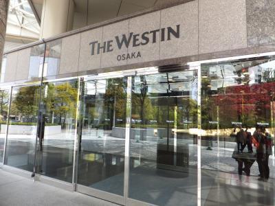 大阪2泊3日の旅<3>ウェスティンホテル大阪に泊まってきました♪