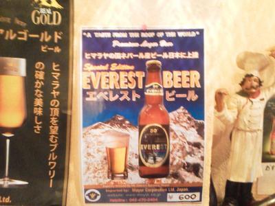 参宮橋でランチビール♪