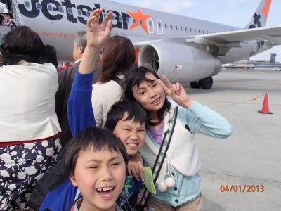 ☆LCC初搭乗☆ジェットスターで沖縄に行きました(*´∀`*)。1日目。<リザンシーパーク色々。>