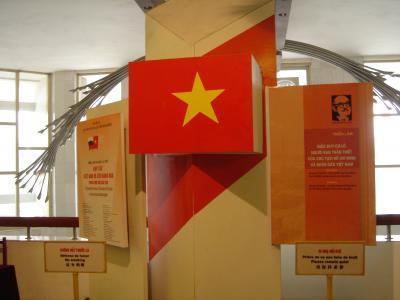 ベトナム・ハノイの旅