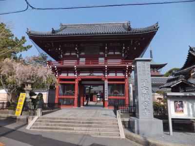 滋賀 京都 三重から紀伊半島周遊の旅 3日目