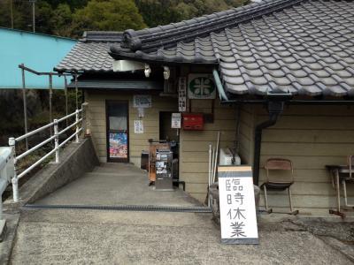 さぬきうどんわーるどツアー「谷川米穀店」