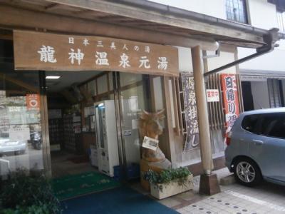 和歌山の旅  温泉と道の駅と  後編
