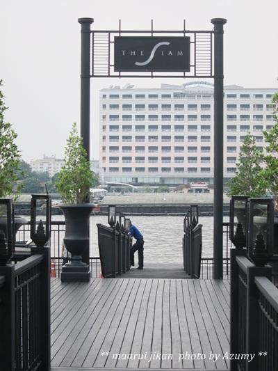 【CREA】でも紹介されている川沿いの素敵なホテル【THE SIAM】 ★タイ料理レストラン【Chon Thai Restaurant】で優雅なランチ★  ※追記あり