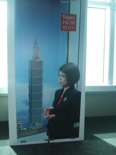 【概要のみ】マイルで台湾旅行!