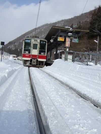 会津高原尾瀬口へ、鉄道で・・・