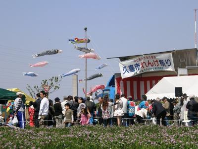 2013 GW花めぐり・・・①久喜市れんげ祭り