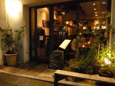 東京散歩♪ ⑬ 恵比寿散歩&ura ebis.