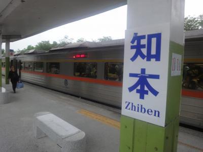 2013年GW☆列車で台湾一周してみた!(3)