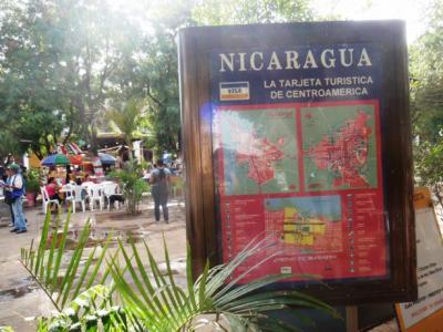 ニカラグア