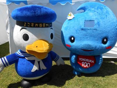 よこすかカレーフェスティバル♪ゆるキャラと三笠公園(^◇^)