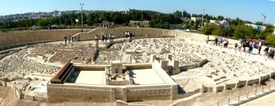第1部イスラエル周遊旅情第2章エルサレム探訪30イスラエル博物館その2エルサレム第2神殿の50分の1の大模型