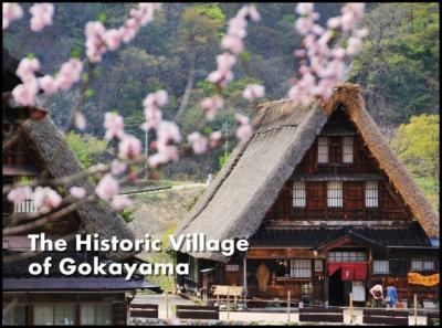 【金沢・飛騨&伊豆の旅 Vol.2】 日本三名園の兼六園、世界遺産の五箇山、飛騨高山の古い町並み
