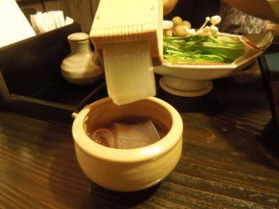 静岡おいしいものを食べる旅 土肥温泉 おもひで野 じんで でおいしいお魚と温泉と戸田の弁当でダラリ編