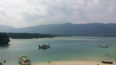 のんびり石垣島観光