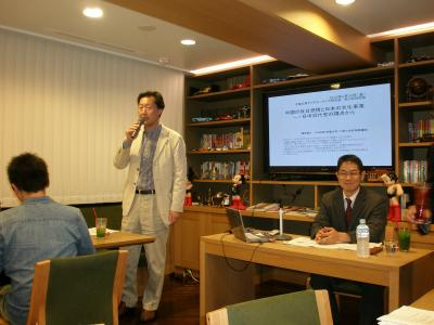 寺島文庫塾 アジアユーラシア研究会 『近代日本の歴史は、中国認識失敗の歴史』
