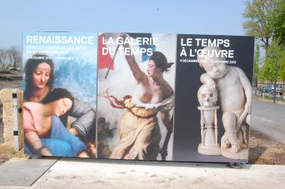 23年ぶりのフランス旅行(4日目)ル−ブル美術館ランス分館