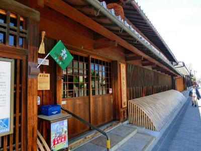 京都旅行(伏見・月桂冠大倉記念館)