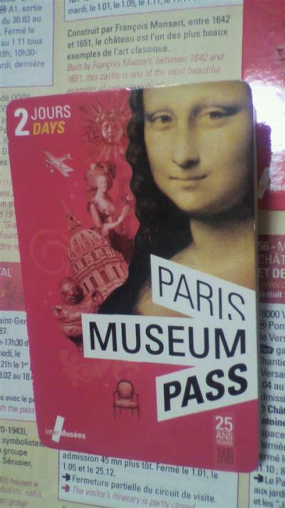 ルックJTB モンサンミッシェル地区に泊まりたい!パリから世界遺産を訪ねて7日間 ~ 5日目 ② ~