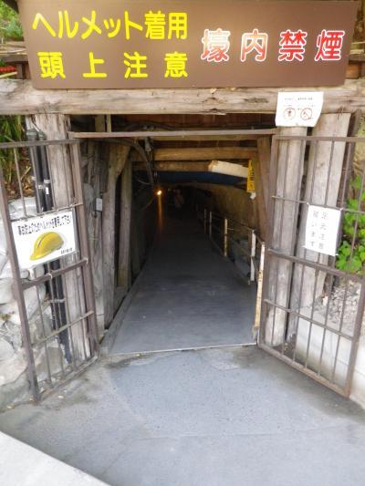 八幡原史跡公園(川中島古戦場)と松代象山地下壕
