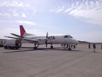 小型プロペラ機で薩南諸島のアイランドホッピング2日間  体験記