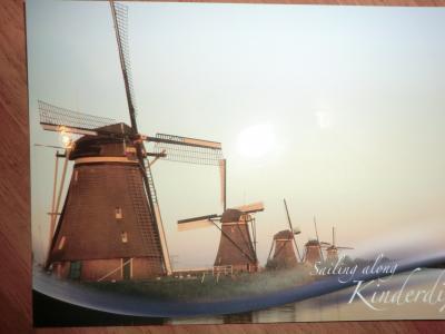 世界遺産・キンデルダイクの風車群