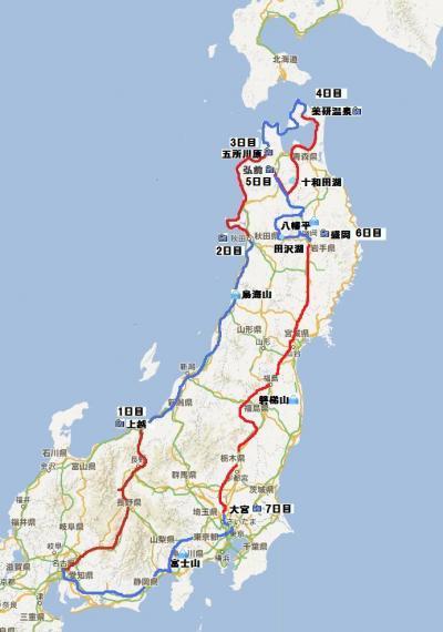 2013年 2回目 東北旅行 行き当たりばったり・・