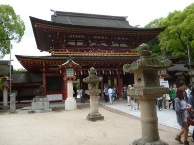 九州を旅して大宰府へ