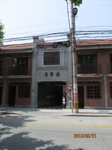 上海の石庫門住宅・建業里