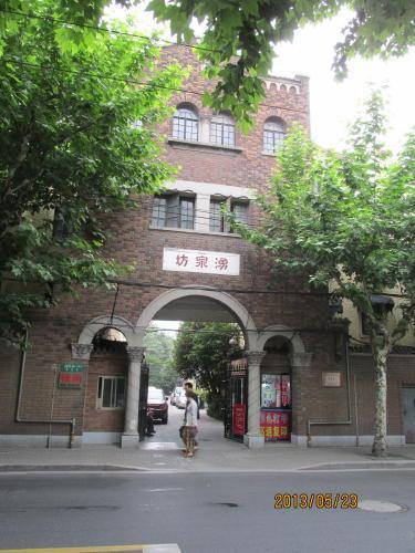 上海の石庫門住宅・湧泉坊