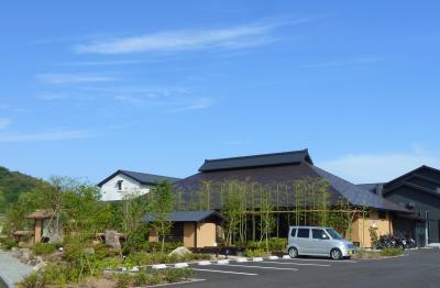 玉野市宇野、JR宇野駅近くに新くできた日帰り温泉玉の湯へ行ってきました。