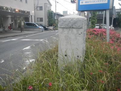 宿場町の面影を探す(3)日光街道越谷宿