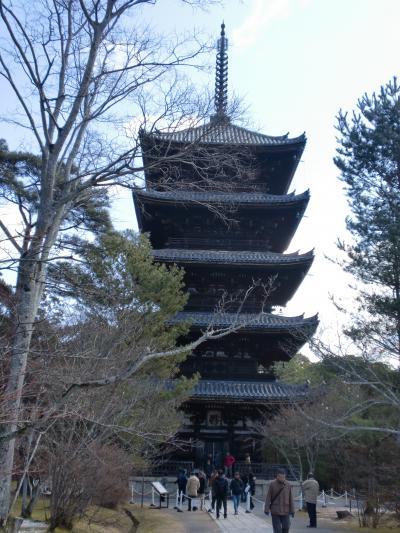 京都仁和寺に行きました