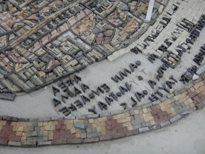 ヨルダン・ドバイ ② モザイクの都・マダバ