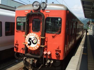 2007 安曇野と北陸の旅【その3】大糸線レトロ車両と糸魚川散策