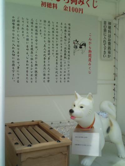 13初夏 小豆島に泊まる瀬戸内3日ツアーに参加して その2
