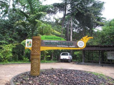 グヌンムル国立公園で大自然を満喫①