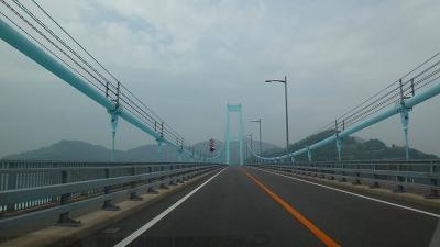 庭園紀行(125)・・・広島から呉市下蒲刈島までのドライブ
