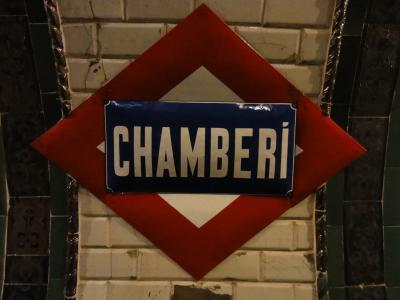 マドリード地下鉄 ゴーストステーション 《CHAMBERI》