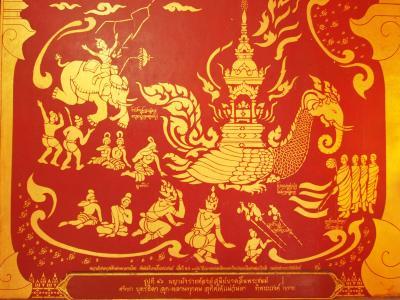 2012 微笑の国 タイでまーたり編