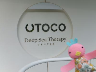 「そうだ!UTOCOで女子力チャージしよう。」ってことで行ってきました~♪2013年6月