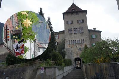 中世の町並みの氷河急行やベルニナ急行の起点クール
