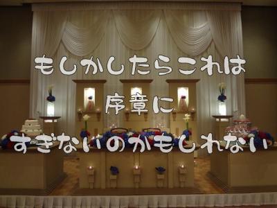 【2泊3日】結婚式からの観光、そして新婚旅行へ向けて(前編)【めおと旅】