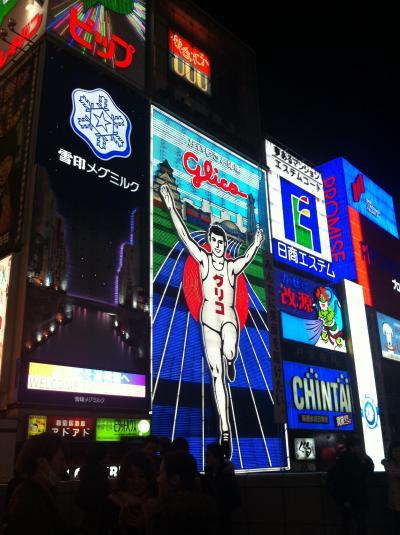 大阪食い倒れの旅